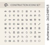 set of round line construction... | Shutterstock .eps vector #261248915