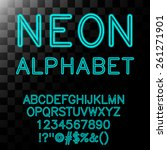 neon alphabet in cyan color.... | Shutterstock .eps vector #261271901