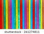 weathered wooden planks.... | Shutterstock . vector #261274811