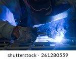 metalworker | Shutterstock . vector #261280559