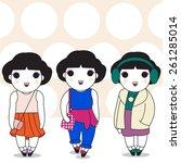 cute fashionable girls... | Shutterstock .eps vector #261285014