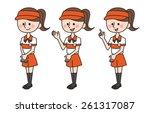 illustration of first food shop ... | Shutterstock . vector #261317087