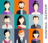 avatar flat design icons.... | Shutterstock .eps vector #261354149
