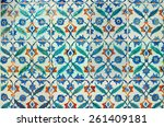 ancient hand made turkish  ...   Shutterstock . vector #261409181