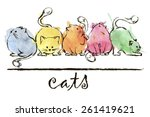 outline sketch of cats with... | Shutterstock .eps vector #261419621