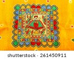 yellow indian silk scarf... | Shutterstock . vector #261450911