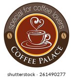 coffee palace   special for... | Shutterstock .eps vector #261490277