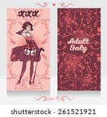 two cards in burlesque style ... | Shutterstock .eps vector #261521921