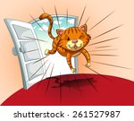 Stock vector cat running towards the house 261527987
