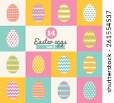 set of easter eggs with stripes ... | Shutterstock .eps vector #261554537