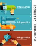 set of infographic flat design... | Shutterstock .eps vector #261558329