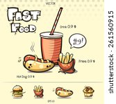 fast food set for your design.... | Shutterstock .eps vector #261560915