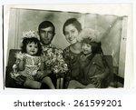 ussr   circa 1980s  an antique...   Shutterstock . vector #261599201