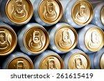 metal  beer cans background | Shutterstock . vector #261615419
