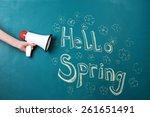 hand holding megaphone on... | Shutterstock . vector #261651491