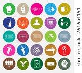 soccer icons set circle design... | Shutterstock .eps vector #261654191