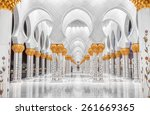 abu dhabhi  uae   mar 8  view... | Shutterstock . vector #261669365
