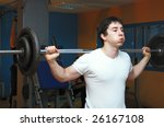 young bodybuilder in a gym at... | Shutterstock . vector #26167108