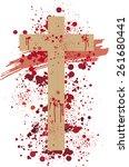 empty cross | Shutterstock .eps vector #261680441