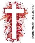 empty cross | Shutterstock .eps vector #261680447