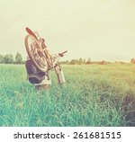 cyclist man with backpack... | Shutterstock . vector #261681515