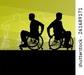 Active Disabled Men On A...