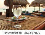 natural light photo with...   Shutterstock . vector #261697877