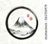 fujiyama mountain in black enso ... | Shutterstock .eps vector #261703979