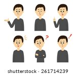 a set of six pose variations of ... | Shutterstock .eps vector #261714239
