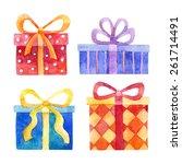 vector watercolor set of blue ... | Shutterstock .eps vector #261714491