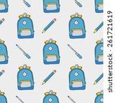 pen  pencil and backpack school ... | Shutterstock .eps vector #261721619
