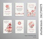 set of six vertical business... | Shutterstock .eps vector #261734075