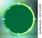 shining circle vector banner... | Shutterstock .eps vector #261741005