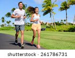 sport couple exercising running ... | Shutterstock . vector #261786731