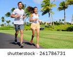 sport couple exercising running ...   Shutterstock . vector #261786731