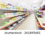 products in row in a... | Shutterstock . vector #261845681