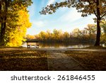 to standing between bright... | Shutterstock . vector #261846455