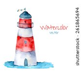 watercolor illustration of... | Shutterstock .eps vector #261865694