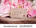 happy mother's day  greeting...   Shutterstock . vector #261896855