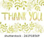 thank you card. floral elements ...   Shutterstock .eps vector #261918569