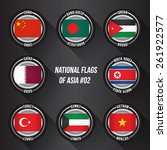 national flags of asia   vector ... | Shutterstock .eps vector #261922577