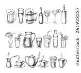 set of different hand drawn... | Shutterstock .eps vector #261923237