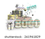 party with presents and... | Shutterstock . vector #261961829