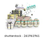 party with presents and... | Shutterstock . vector #261961961