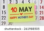 happy mother's day. happy... | Shutterstock . vector #261988505