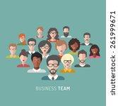 vector illustration of business ... | Shutterstock .eps vector #261999671