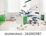 dental clinic interior | Shutterstock . vector #262002587