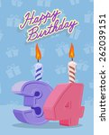 happy birthday vector design.... | Shutterstock .eps vector #262039151