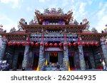 taiwan   february 22.2015  tzu... | Shutterstock . vector #262044935