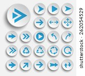 arrow icon set. vector. | Shutterstock .eps vector #262054529
